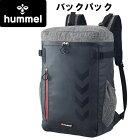 [hummel]ヒュンメルバックパックスポーツバッグリュックサックhfb6056ノートパソコン収納タブレット..