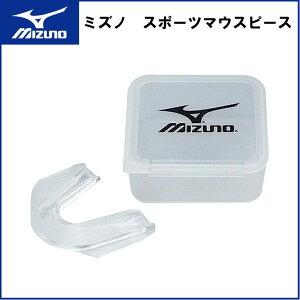 MIZUNO(ミズノ)スポーツマウスピース ラグビー スポーツ トレーング 14sg200