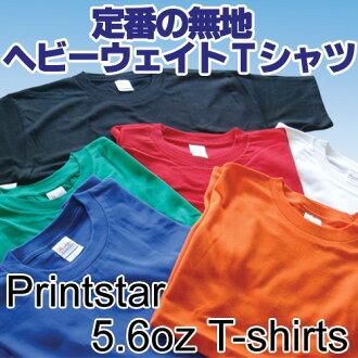 T恤5.6oz有重大影響的人物T恤00085-CVT S~Printstar(復印件明星)固定商品的素色XL ..