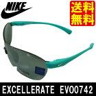 即納可!NIKE(ナイキ)EXCELLERATEEV0742スポーツサングラスマラソン長距離陸上送料無料ランナージョギングランニングev0742☆sale