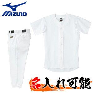 名前入れ可能 Mizuno(ミズノ) 野球用練習用上下セット シャツ パンツ 12jg6n10 野球用 練習着 昇華プリント 名前プリント可能【スポーツウェア トレーニングウェア ベースボール】