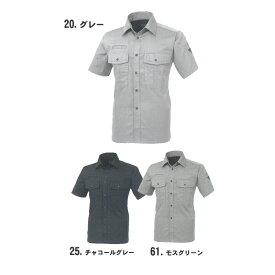 xebec(ジーベック)ワークウェア 半袖シャツ 3L 大きいサイズ 作業着 作業服 1272
