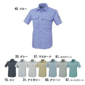 xebec(ジーベック)ワークウェア 半袖シャツ 3L 大きいサイズ 作業着 作業服 1292