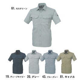 xebec(ジーベック)ワークウェア 半袖シャツ 3L 大きいサイズ 作業着 作業服 1492