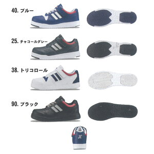 xebec(ジーベック) セフティシューズ 作業靴 安全靴 樹脂先芯 男女兼用 抗菌・防臭中底 85114
