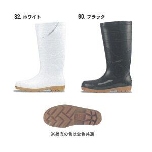 xebec(ジーベック) セフティ長靴 作業靴 安全靴 鋼製先芯 85707