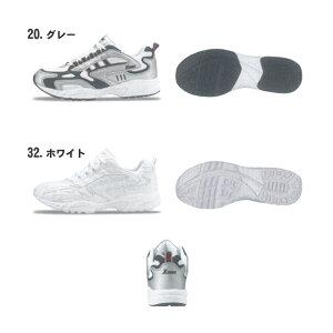 xebec(ジーベック) 静電スポーツシューズ 男女兼用 作業靴 安全靴 静電 85803
