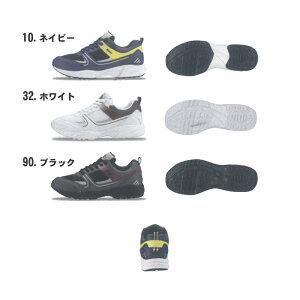 xebec(ジーベック) 静電スポーツシューズ 男女兼用 作業靴 安全靴 静電 85805