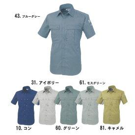 xebec(ジーベック)ワークウェア半袖シャツ 3L 大きいサイズ 作業着 作業服 9292