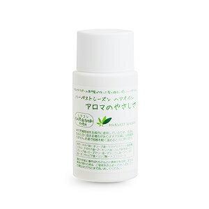 【椿油よりもサラサラしています♪】「アロマのやさしさ」 ヘアオイル (50ml) 天然植物油と精油配合