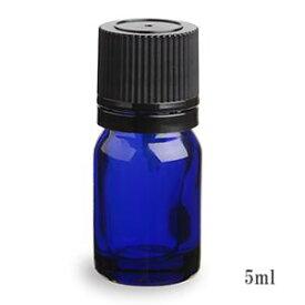 スタンダードタイプ遮光瓶(ブルー)黒キャップ5ml (アルコール、エタノール対応)50本セット 40%割引バルク販売(ドロッパー付きセイフティーキャップ)