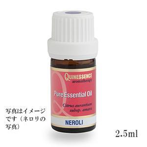 ジャスミン・アブソリュート (2.5ml) 100% エッセンシャルオイル ( 精油 ・ アロマオイル )