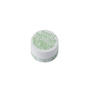 アロマのやさしさ フェイスクリーム【天然素材100%の無添加クリームです】お試しサイズ(2g)