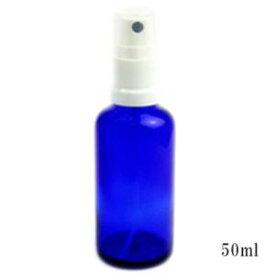 スプレー付遮光瓶(ブルー)50ml 50本セット 40%割引バルク販売