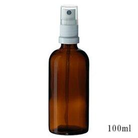 スプレー付き遮光瓶(茶色)100ml