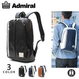 アドミラル リュック バッグパック メンズ レディース ブランド ブラック パソコン PU レザー 撥水 軽い 薄型 [新作/公式] Admiral ADDA-04 プレゼント ギフト バレンタインデー