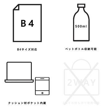 [公式]アドミラルトートバッグメンズA4PUレザー革通勤通学AdmiralADGT-05