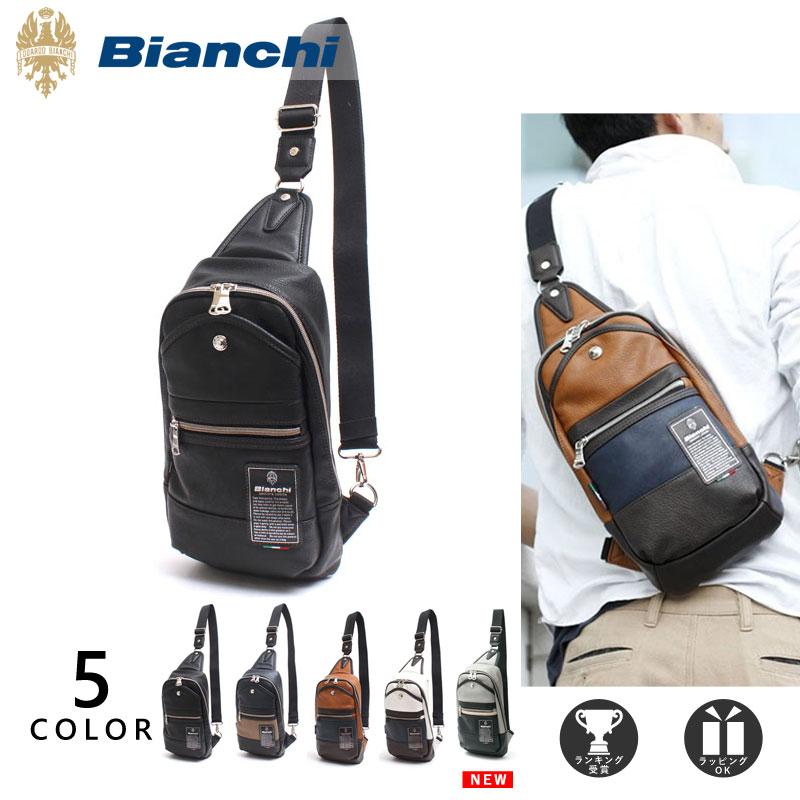 [新色/公式] ビアンキ ボディバッグ Bianchi ワンショルダーバッグ メンズ レディース PU レザー 革 ブラック 他全5色 TBPI-02