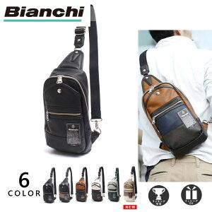 [公式] ビアンキ ボディバッグ Bianchi ワンショルダーバッグ メンズ レディース PU レザー 革 ブラック 他全6色 TBPI-02 新生活 プレゼント ギフト