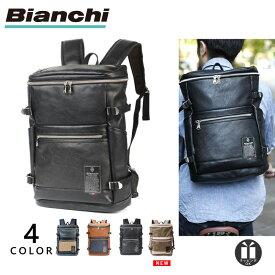 [直営店限定カラー/公式] ビアンキ リュック スクエア バックパック Bianchi メンズ レディース 大容量 A4 ボックス型 PU レザー 革 TBPI-08 プレゼント ギフト