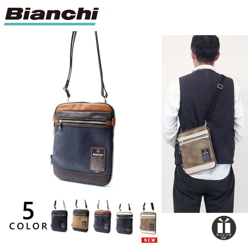 [新色/直営店限定] ビアンキ ショルダーバッグ タテ型 縦型 Bianchi メンズ レディース PU レザー TBPI-13 父の日 プレゼント ギフト [公式]