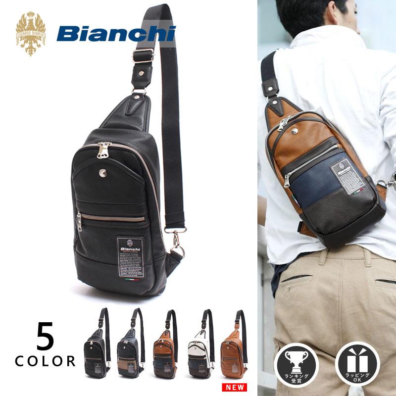 [公式] ビアンキ ボディバッグ Bianchi メンズ レディース PU レザー 革 ブラック 他全5色 TBPI-02