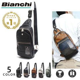 総合1位獲得[公式] ビアンキ ボディバッグ Bianchi ワンショルダーバッグ メンズ レディース PU レザー 革 ブラック 他全6色 TBPI-02 プレゼント ギフト