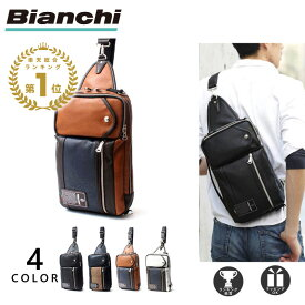 総合1位 ビアンキ ボディバッグ メンズ 大容量 ブランド 3way ショルダーバッグ おしゃれ かっこいい 大人 レディース PU レザー 革 ブラック [公式] Bianchi TBPI-06 プレゼント ギフト