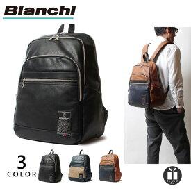 [新作/公式] ビアンキ リュック A4 パソコン収納 Bianchi メンズ 通勤 PU レザー 革 TBPI-24 プレゼント ギフト