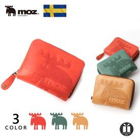 [公式] モズ 財布 レディース 二つ折り財布 かわいい 本革 レザー メンズ 人気 ブランド 北欧 moz ZNWE-86000 プレゼント ギフト