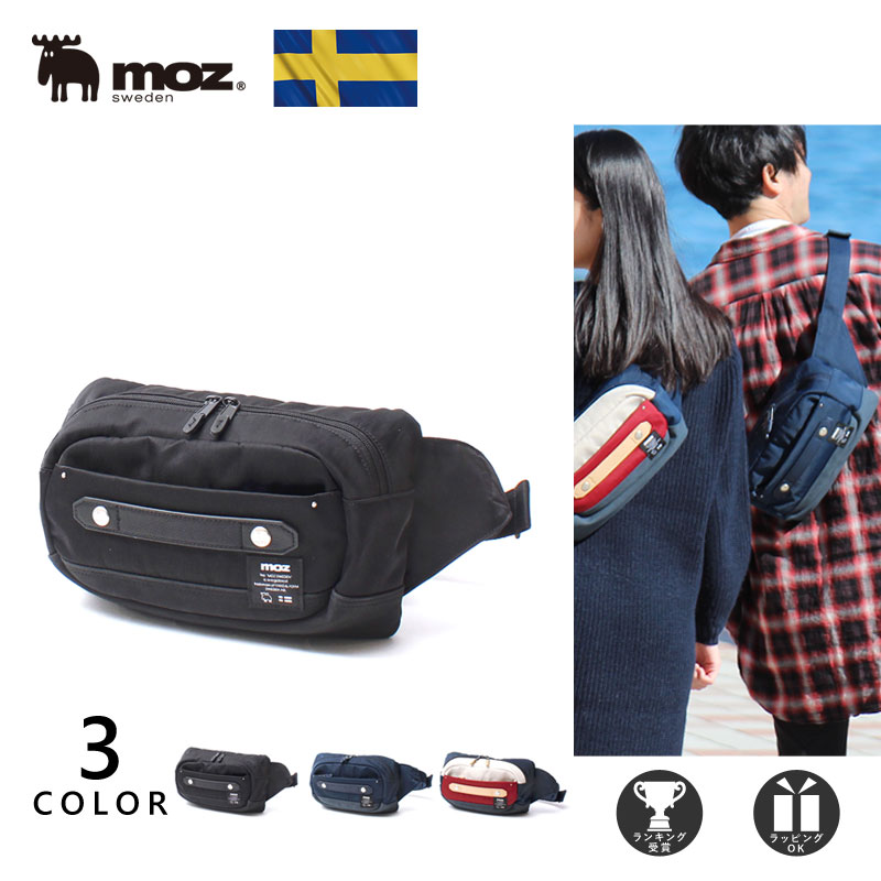 [公式] モズ ウエストポーチ ボディバッグ 北欧 moz ミニショルダー バッグ レディース メンズ ZZCI-10A