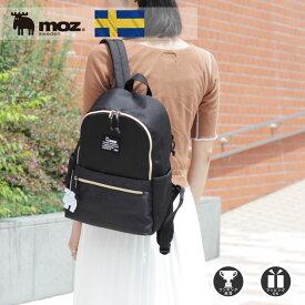 [特選/公式]モズ リュック デイパック リュックサック moz 軽量 黒リュック [直営店限定]ブラック×ゴールド 北欧 マザーズバッグ レディース メンズ ミニリュック ZZEI-05 プレゼント ギフト