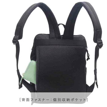 [再入荷]モズミニリュックmoz小さめリュックサックバッグパックブラック他全3色北欧レディース大人かわいいおしゃれZZEI-04