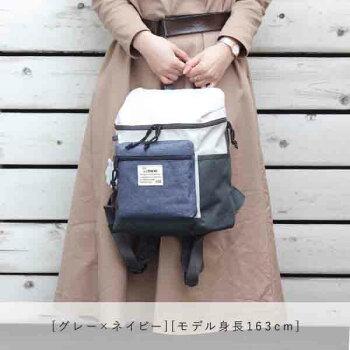 【新作】直営モズミニリュックサックmozZZEI-04バッグパック北欧レディース