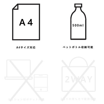 https://image.rakuten.co.jp/t-two-o/cabinet/brands/moz/zzei/zzei-05_1.jpg