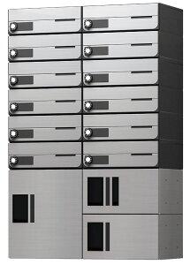 【代引不可】 ナスタ 集合住宅向け 宅配ボックス(プチ宅 KS-TLP36 機械式・防水タイプ)+郵便受(KS-MB4202PU防滴タイプポスト) 12世帯向 組立完成品寸法 高さ1120 幅720 奥行約320