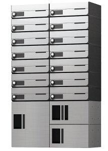 【代引不可】 ナスタ 集合住宅向け 宅配ボックス(プチ宅 KS-TLP36 機械式・防水タイプ)+郵便受(KS-MB4202PU防滴タイプポスト) 14世帯向 組立完成品寸法 高さ1240 幅720 奥行約320