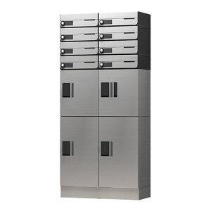 【代引不可】 ナスタ 集合住宅向け 宅配ボックス(プチ宅 KS-TLP36 機械式・防水タイプ)+郵便受(KS-MB4202PU防滴タイプポスト)+幅木(KS-TLP360LB-SH100) 8世帯向  組立完成品寸法 高さ1580