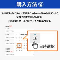 【取付対象】【2019年製】【4本セット限定価格】YOKOHAMA(ヨコハマ)BluEarthRV-02195/60R1689Hサマータイヤアールブイゼロツー