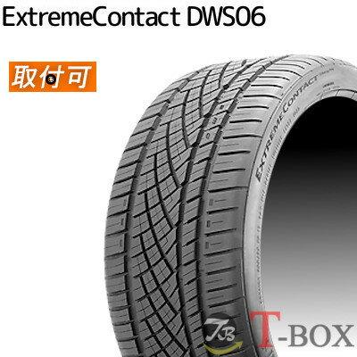 【4本セット】Continental (コンチネンタル)ExtremeContact DWS06 295/40R21 111Y XL (295/40ZR21) サマータイヤ エクストリームコンタクト