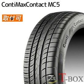 【4本セット】Continental (コンチネンタル)ContiMaxContact MC5 235/30R20 88V XL サマータイヤ コンチマックスコンタクト