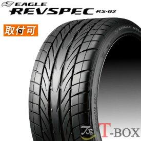 【取付対象】【4本セット】 GOOD YEAR (グッドイヤー)EAGLE REVSPEC RS-02 225/45R18 91W サマータイヤ イーグル レヴスペック アールエス ゼロツー