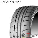 GT RADIAL (GTラジアル) CHAMPIRO SX2 195/50R15 82W (195/50ZR15) サマータイヤ チャンピーロ