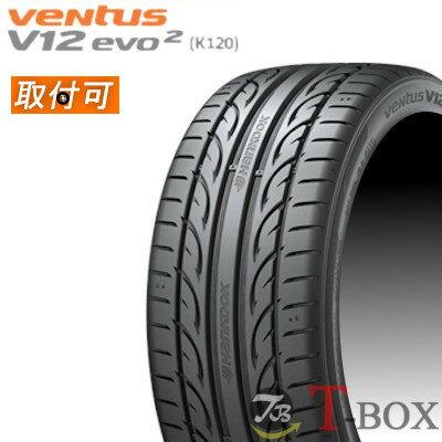 HANKOOK (ハンコック)Ventus V12 evo2 (K120) 255/40R19 100Y XL サマータイヤ ベンタス ブイジューニ エボツー