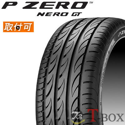 PIRELLI (ピレリ)P ZERO NERO GT245/30R22 92Y XL(245/30ZR22)サマータイヤ ネロ ジーティー
