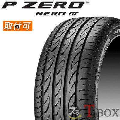 【4本セット】PIRELLI (ピレリ)P ZERO NERO GT275/30R19 96Y XL(275/30ZR19)サマータイヤ ネロ ジーティー
