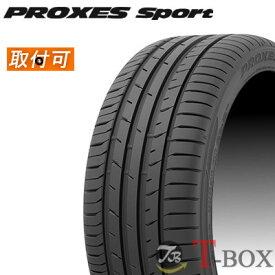 【4本セット】TOYO TIRE (トーヨータイヤ) PROXES Sport 245/30R20 (90Y) XL (245/30ZR20) サマータイヤ プロクセス スポーツ