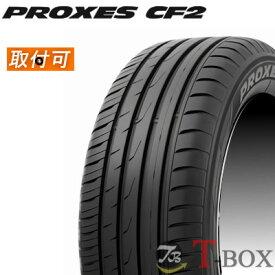 【タイヤ交換対象】正規品 4本セット価格 185/60R15 84H TOYO トーヨータイヤ サマータイヤ PROXES CF2