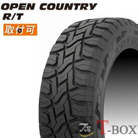 【取付対象】【4本セット】TOYO TIRE (トーヨータイヤ) OPEN COUNTRY R/T 225/55R18 98Q サマータイヤ オープンカントリー アールティー