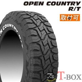 【取付対象】TOYO TIRE (トーヨータイヤ) OPEN COUNTRY R/T 235/70R16 106Q サマータイヤ ホワイトレタータイヤ オープンカントリー アールティー